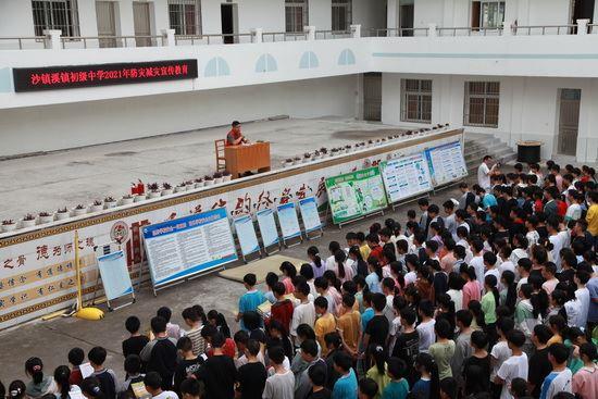 秭归县沙镇溪镇组织开展校园安全应急演练(图3)