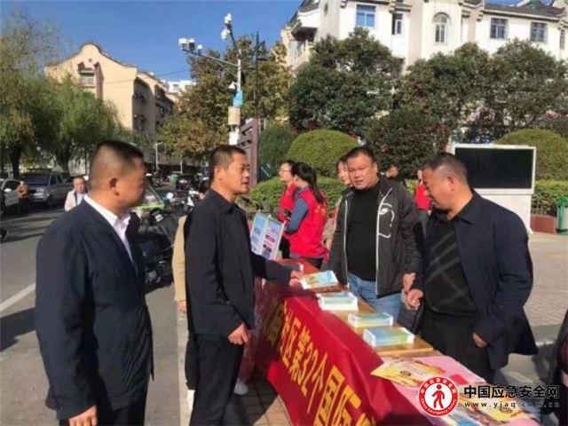 """安徽省太和县城关镇开展第32个""""国际减灾日""""主题宣传活动"""