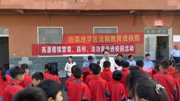 安徽省利辛县西潘楼镇开展禁毒、防邪、法治 宣传进校园活动