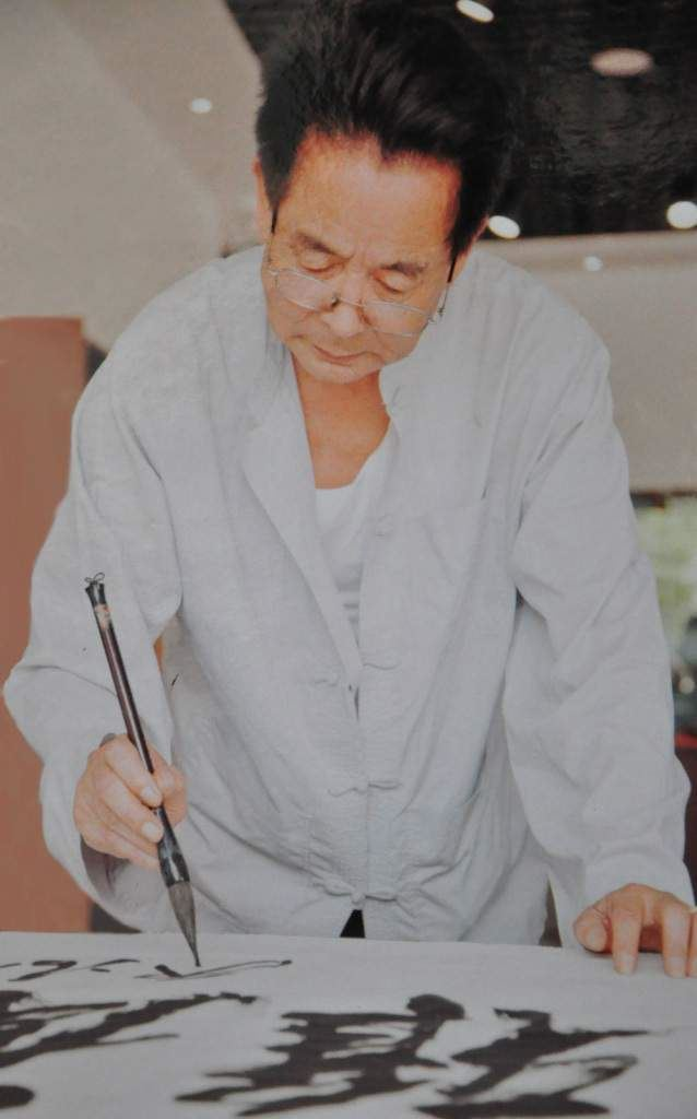 舒山先生入选人物介绍杂志《华夏儿女》